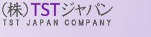 安心価格の葬儀社TSTジャパン
